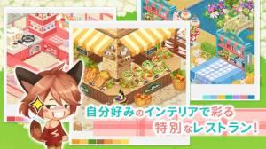 Androidアプリ「どきどきレストラン- 友達と一緒に経営する料理ゲームです」のスクリーンショット 3枚目