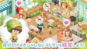 Androidアプリ「どきどきレストラン- 友達と一緒に経営する料理ゲームです」のスクリーンショット 2枚目