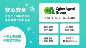 Androidアプリ「クチコミ系マッチングアプリ-Torte 登録無料恋活・婚活」のスクリーンショット 4枚目