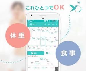 Androidアプリ「カレンダーで体重管理と食事記録-ハミング ダイエットアプリ 簡単レコーディング」のスクリーンショット 1枚目