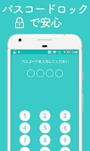 Androidアプリ「カレンダーで体重管理と食事記録-ハミング ダイエットアプリ 簡単レコーディング」のスクリーンショット 5枚目