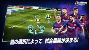 Androidアプリ「モバサカ CHAMPIONS MANAGER ~決断するサッカーゲーム~」のスクリーンショット 3枚目