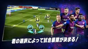 Androidアプリ「モバサカ CHAMPIONS MANAGER ~決断するサッカーゲーム~」のスクリーンショット 2枚目