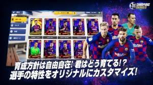 Androidアプリ「モバサカ CHAMPIONS MANAGER ~決断するサッカーゲーム~」のスクリーンショット 5枚目