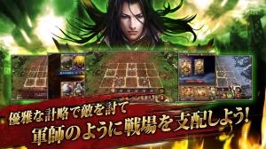 Androidアプリ「三国武神」のスクリーンショット 3枚目