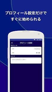 Androidアプリ「ロンリー ランダム通話アプリ」のスクリーンショット 3枚目