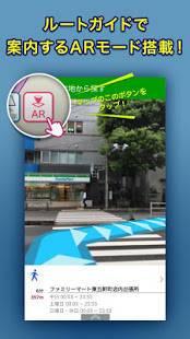 Androidアプリ「ゆうちょ銀行 ATM検索」のスクリーンショット 4枚目