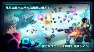 Androidアプリ「鉄の海兵隊 (Iron Marines)」のスクリーンショット 2枚目