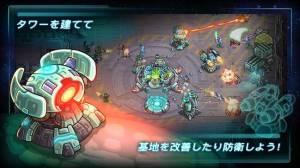 Androidアプリ「鉄の海兵隊 (Iron Marines)」のスクリーンショット 3枚目