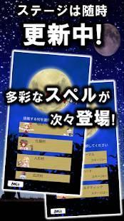 Androidアプリ「東方人狼噺 ~ソロプレイ専用 スペルカードで遊ぶ人狼ゲーム~」のスクリーンショット 4枚目