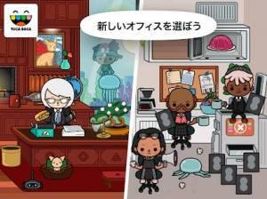 Androidアプリ「トッカ・ライフ:オフィスでは」のスクリーンショット 1枚目