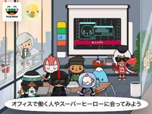 Androidアプリ「トッカ・ライフ:オフィスでは」のスクリーンショット 4枚目