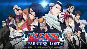 Androidアプリ「LINE BLEACH -PARADISE LOST-」のスクリーンショット 1枚目