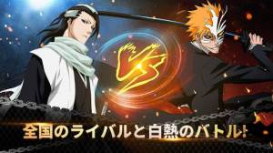 Androidアプリ「LINE BLEACH -PARADISE LOST-」のスクリーンショット 4枚目