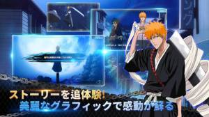 Androidアプリ「LINE BLEACH -PARADISE LOST-」のスクリーンショット 2枚目