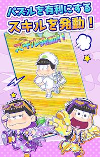 Androidアプリ「にゅ~パズ松さん 新品卒業計画 【おそ松さんパズルゲーム】」のスクリーンショット 4枚目