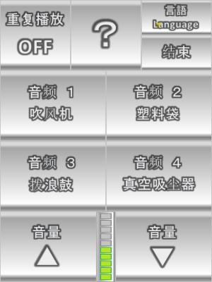 Androidアプリ「グッナイベイビー」のスクリーンショット 3枚目