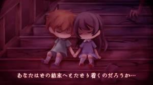 Androidアプリ「穢校-えこう- 【脱出・探索型ホラーゲーム】」のスクリーンショット 5枚目