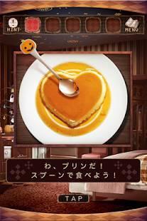 Androidアプリ「脱出ゲーム ハロウィンホテルからの脱出」のスクリーンショット 3枚目