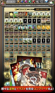 Androidアプリ「三代目強化勇者イトウくん 絶倫ジジイの若返り転生系RPG」のスクリーンショット 5枚目