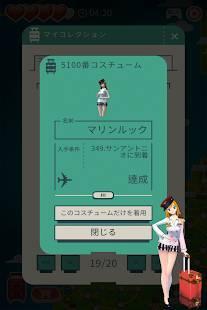 Androidアプリ「Ring Toss & World Tour」のスクリーンショット 5枚目