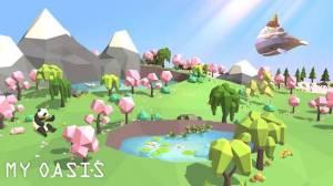 Androidアプリ「マイオアシス - タブで成長空島」のスクリーンショット 3枚目
