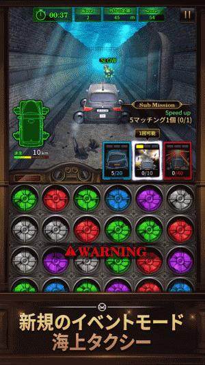 Androidアプリ「キングスマン:ゴールデン・サークル」のスクリーンショット 5枚目
