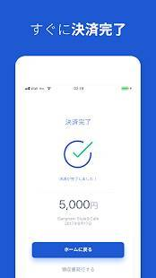 Androidアプリ「ONE PAY (ワンペイ)」のスクリーンショット 4枚目