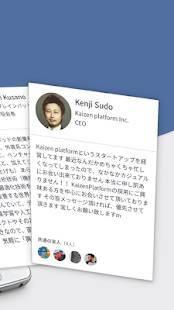 Androidアプリ「yenta - 審査制AIビジネスマッチングアプリ」のスクリーンショット 2枚目