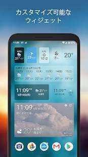 Androidアプリ「天気予報&ウィジェット - weawow」のスクリーンショット 2枚目
