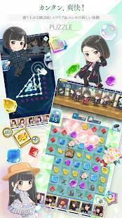 Androidアプリ「欅のキセキ」のスクリーンショット 5枚目