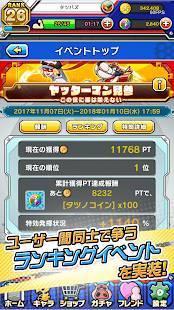 Androidアプリ「タツノコパズルヒーローズ ドロンジョ様におしおきだべぇ」のスクリーンショット 2枚目