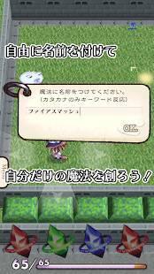 Androidアプリ「魔法の女子高生」のスクリーンショット 2枚目