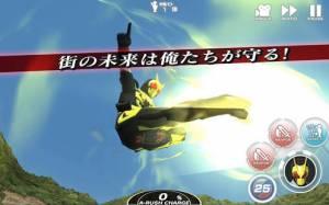 Androidアプリ「仮面ライダー シティウォーズ」のスクリーンショット 2枚目
