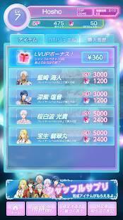Androidアプリ「アイドルDTI-男性アイドルリズムゲーム」のスクリーンショット 5枚目