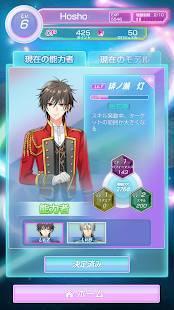 Androidアプリ「アイドルDTI-男性アイドルリズムゲーム」のスクリーンショット 4枚目