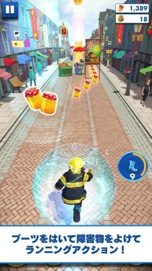 Androidアプリ「パディントン™・ラン~冒険&エンドレスランゲーム~」のスクリーンショット 3枚目