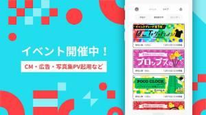 Androidアプリ「Pococha Live - 無料でライブや生放送が視聴できるライブ視聴アプリ」のスクリーンショット 4枚目