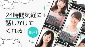 Androidアプリ「Pococha Live - 無料でライブや生放送が視聴できるライブ視聴アプリ」のスクリーンショット 1枚目