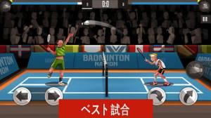 Androidアプリ「バドミントンリーグ」のスクリーンショット 3枚目