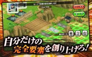 Androidアプリ「NARUTO X BORUTO 忍者BORUTAGE」のスクリーンショット 3枚目