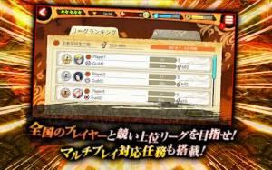 Androidアプリ「NARUTO X BORUTO 忍者BORUTAGE」のスクリーンショット 4枚目