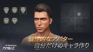 Androidアプリ「Survivor Royale」のスクリーンショット 5枚目