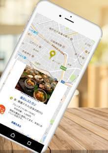 Androidアプリ「グルメアプリ、レストラン検索の新定番 名店ドン | ランチ・ディナーのお店探しに」のスクリーンショット 2枚目