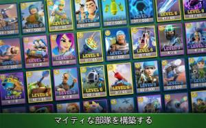 Androidアプリ「マイティ・バトルズ」のスクリーンショット 2枚目