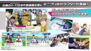 Androidアプリ「新テニスの王子様 RisingBeat」のスクリーンショット 3枚目