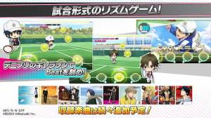 Androidアプリ「新テニスの王子様 RisingBeat」のスクリーンショット 2枚目