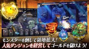 Androidアプリ「ロード オブ ダンジョン 【LoD】」のスクリーンショット 1枚目