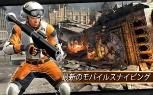 Androidアプリ「Sniper Strike 一人称視点3Dシューティングゲーム」のスクリーンショット 4枚目