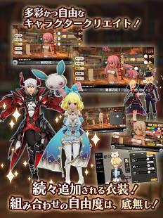 Androidアプリ「アルケミアストーリー MMORPG」のスクリーンショット 3枚目